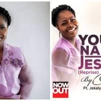 Onos Ariyo feat Jekalyn Carr - Your Name Jesus