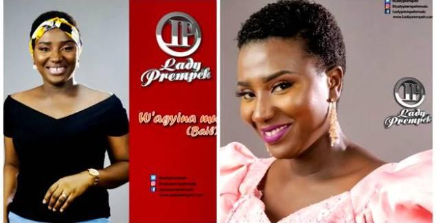 Bail : Lady Prempeh - W'agyina Mu (Bail)