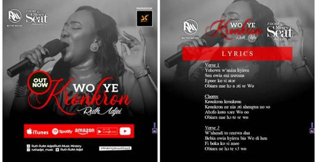 Ruth Adjei - Wo Ye Kronkron