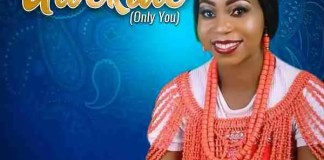 Uwekate Only You