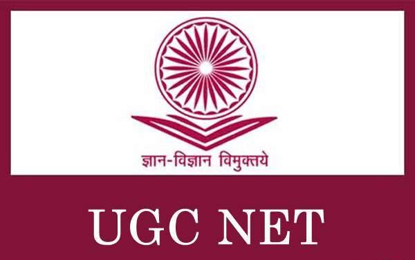 UGC NET 2018