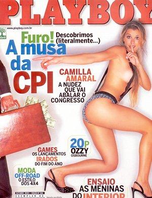Camilla Amaral Nua Playboy