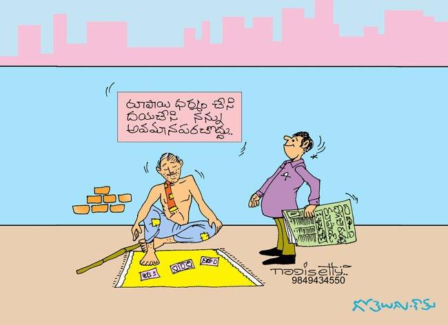 Image result for Rupee value cartoons