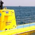 בואו לצלול לעומקי האוקיינוס הכחול בתוך צוללת חדישה וצהובה. במפרץ תאילנד, מתחילה ההרפתקה של צלילה מרגשת לעומקי הים וחוויה של חקר ריף האלמוגים האקזוטי שמכיל מגוון אדיר של מינים תת […]
