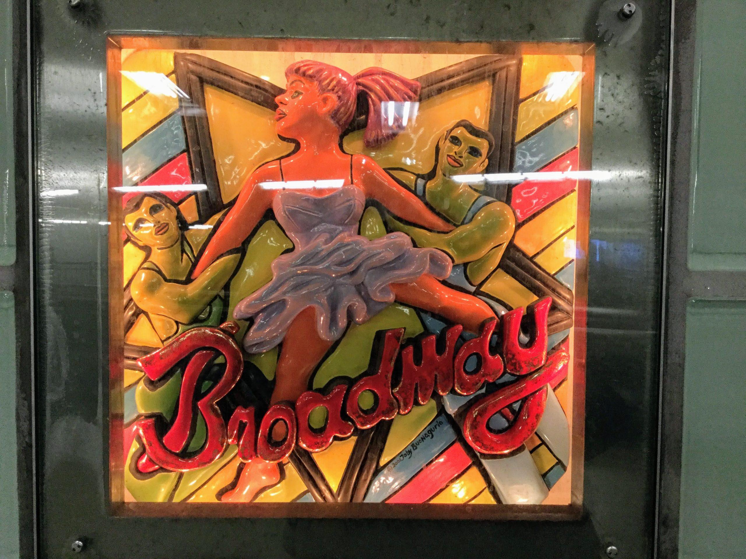 Subway Tile Art - Broadway
