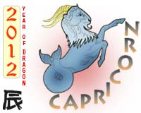 2012 horoscope capricorn