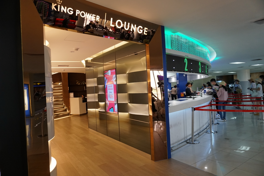 King Power Lounge Donmuang