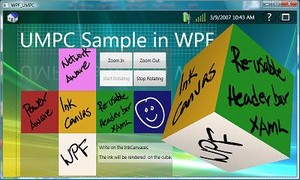 UMPCOptimizedSample