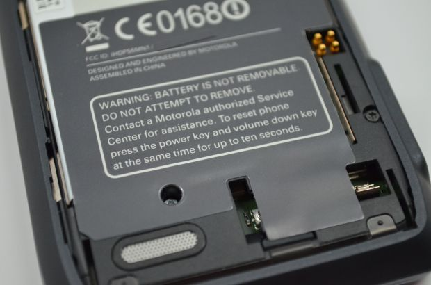 The Droid 4's battery is non removable, even though the back plate comes off