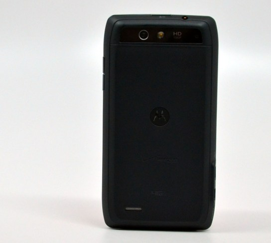 Droid 4 Review - Back Cover