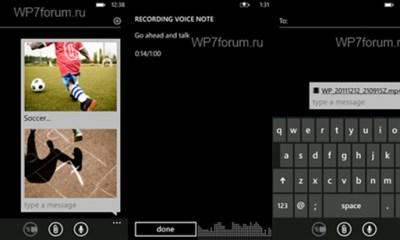 Windows Phone Tango leaked screenshots
