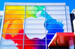 apple-yerba-beuna-event-2012.jpg