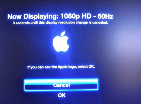 Apple TV now has 1080p