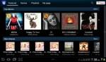 Galaxy Tab 2 Music Hub