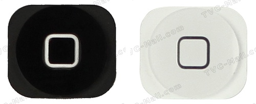 Is This The iPhone 5 Home Button?