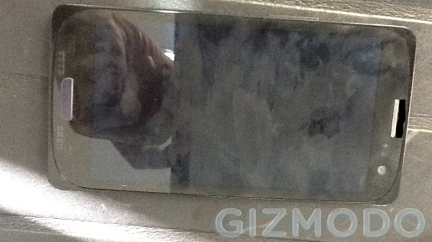 Is This the Real Galaxy S III? (Photos)