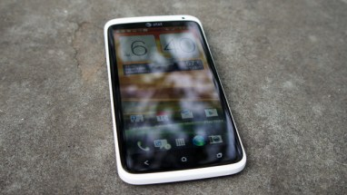 HTC One X in the sunlight