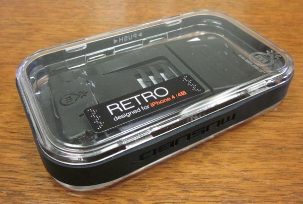 Musubo Packaging