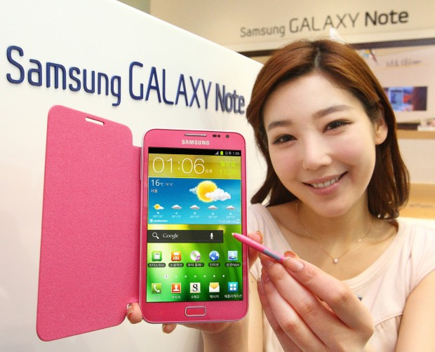 Pink Samsung Galaxy Note Hitting UK in June