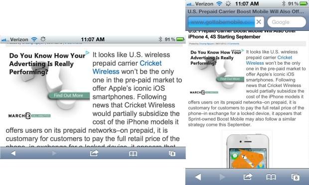 Landscape iPhone Wider