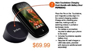 palm-touchstone-charger