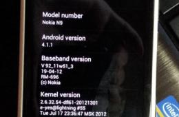 Screen Shot 2012-07-20 at 1.38.45 AM