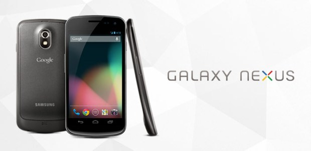 The Galaxy Nexus HSPA+ will be first to ICS.