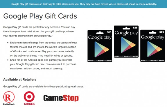Google Play Gift Cards website