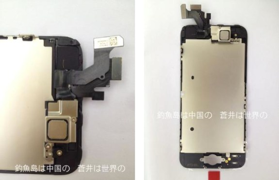 iPhone 5 part hints at NFC