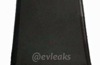 HTC One X+ leak