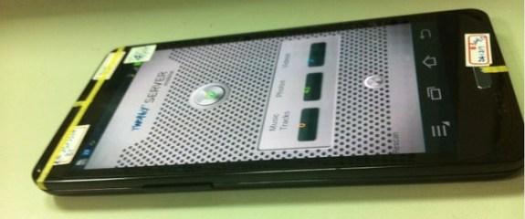 Galaxy S Prototype Dummy Box