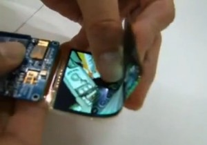 Galaxy S4 flexible display
