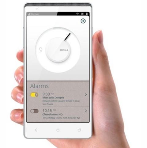ZTE-Nubia-Android-1080p-white-1
