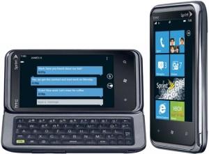 HTC-Arrive-Proformance