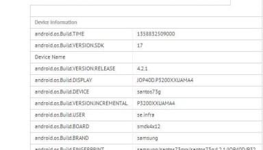 Samsung-Galaxy-tab-3.0GT-P3200