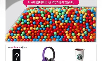 lg-promo-confirms-5-5-inch-optimus-g-pro-for-korea