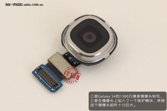 Galaxy S4 camera module.