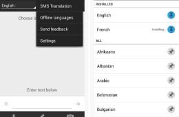 Google_Translate_offline
