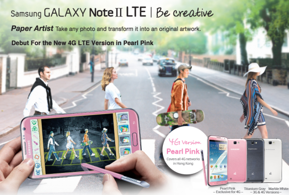 The Galaxy Note 2 LTE has debuted in pink in Hong Kong.