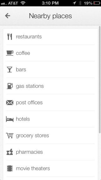 Google Maps now lets users search categories.