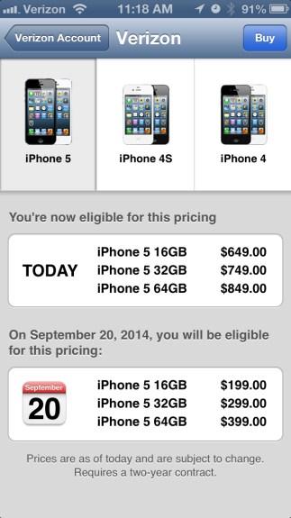 Apple_Store_app_iPhone_upgrade