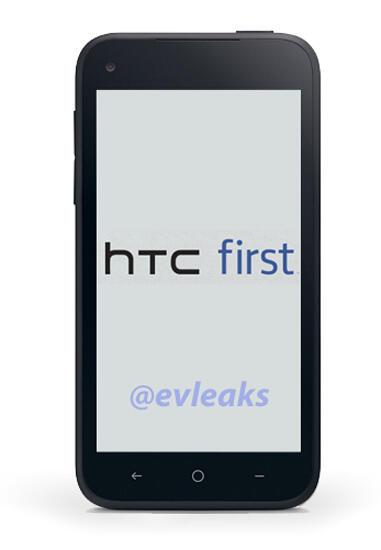 HTC First Facebook phone