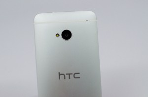 The HTC One features a 4MP Ultrapixel camera.
