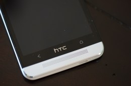 The HTC One is now available in the U.S.
