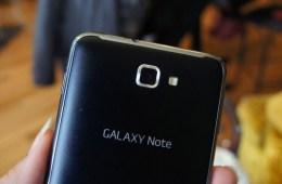The Galaxy Note 3 should replace the Galaxy Note 2 later this year.