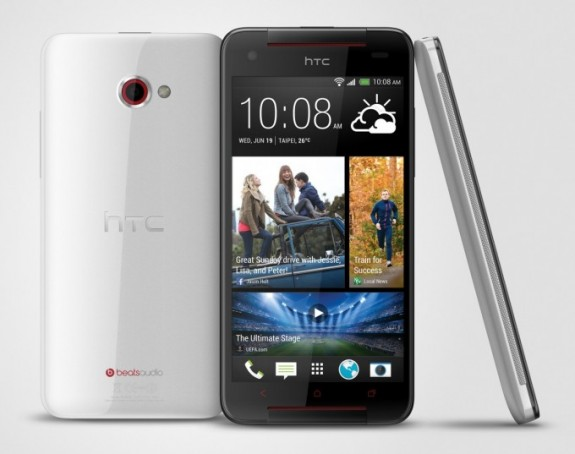 The HTC Butterfly S may not be coming to Verizon.