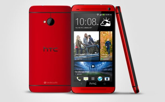 The red HTC One will arrive in the UK in mid-July.