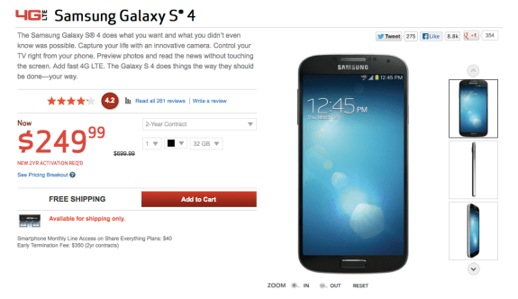 Customers looking to buy the Verizon Galaxy S4 32GB don't need to worry about a mail-in rebate.