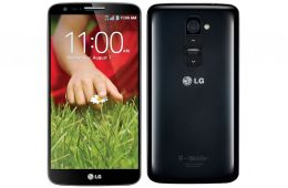 The design is different than LG's G2.