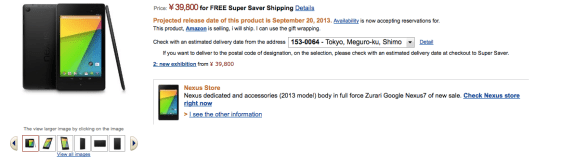 The Nexus 7 LTE release is pegged for September 20th in Japan.